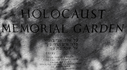 close up of Holocaust Memorial Garden stone, Hyde Park, London. Inscription reads: Holocaust Memorial Garden ה'כךנ 'נא הלא לע 'נ'ע ךךה ם'מ 'נלכ 'מע תב ךנש לט [אבה]  For these I weep streams of tears flow from my eyes because of the destruction of my people. (Lamentations)