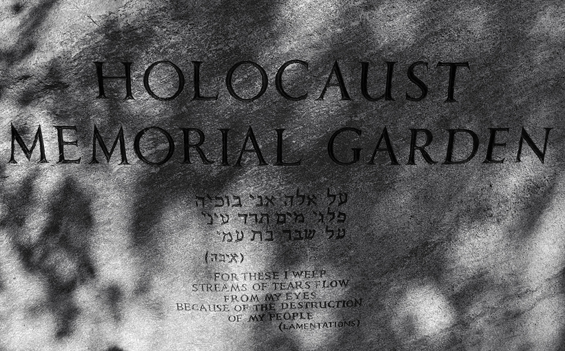 Holocaust memorial garden stone, Hyde Park, London. Image: David Arvidsson [CC BY 1.0 creativecommons.org/licenses/by/1.0]